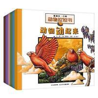 葛瑞米・贝斯动物拉拉书全6册动物说什么动物动起来儿童精装绘本3-6岁幼儿园孩子早起教育启蒙书籍玩具书