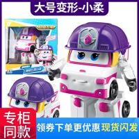�W迪�p�@超��w�b玩具套�b全套大��形�返闲∪嵫�喊推�C器人