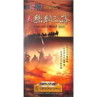 新华书店 正版 纪录片-新丝绸之路-国际版(6片装)DVD( 货号:10030630800121) 光盘