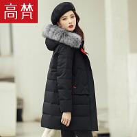 高梵貉子毛领连帽反季羽绒服女中长款韩国修身显瘦秋冬女装外套