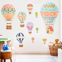 田园卡通热气球自粘墙纸贴画幼儿园宿舍儿童房间墙壁装饰贴纸墙贴