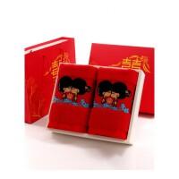棉毛巾喜字礼盒两条装结婚婚庆回礼品绣字印字定制logo团购 73x34cm