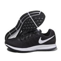 NIKE耐克男鞋跑步鞋2017夏季ZOOM气垫缓震透气轻便运动鞋831352