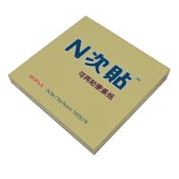新华书店 N次贴31001黄色模造便条纸