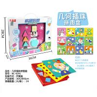 儿童拼图玩具 卡通几何图形拼图盘玩具宝宝儿童早教益智礼盒装生日礼物 雪人几何插珠拼图