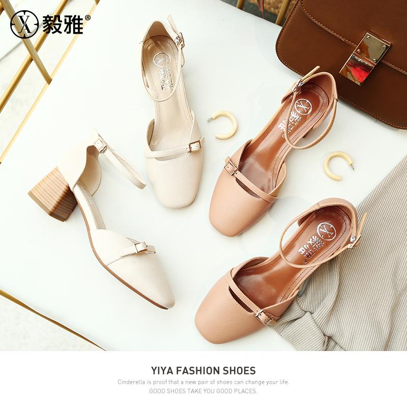 【毅雅】2018春季新款中空粗跟时尚韩版凉鞋浅口方头女士单鞋子  YD8WW1068