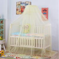 婴儿蚊帐 宫廷落地式宝宝bb婴儿床蚊帐 圆顶无底儿童床蚊帐罩支架