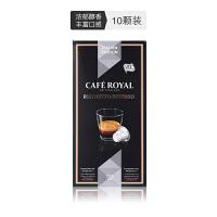 欧瑞家 Café Royal芮斯崔朵浓缩咖啡胶囊重度烘培强度10适配雀巢咖啡机UTZ认证 10颗/盒