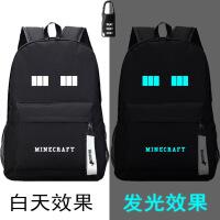 【优选】夜光Minecraft我的世界周边背包双肩包书包女中小学生男校园苦力