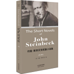 �s翰・斯坦�克短篇小�f集:The Short Novels of John Steinbeck(英文版)(配套英文朗�x音�l免�M下�d)