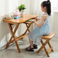 御目 学习桌简易家用书桌写字桌电脑桌可升降桌折叠桌课桌现代简约小学生桌子满额减限时抢礼品卡儿童家具