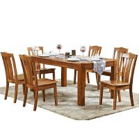尚满 实木系列客厅餐桌椅组合套装家具 中式小户型饭桌 长方形单餐桌餐台 一桌2椅4椅6椅
