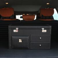 汽车收纳盒后备箱整理多功能车载储物箱密码锁抽屉奔驰宝马SUV用