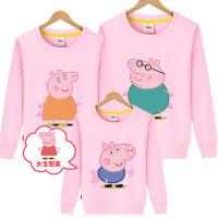 2017新款全家装一家三口母子女装外套 亲子装卫衣春装童装 粉 红色