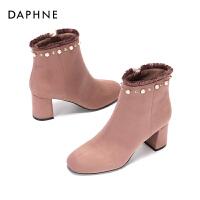 Daphne/达芙妮2017 冬欧美复古切尔西靴 尖头低筒时尚潮流短靴女