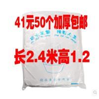 一次性泡澡袋浴缸膜套浴桶木桶塑料袋子浴盆膜圆形沐浴袋2.4米