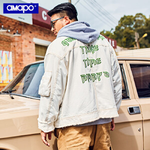 【限时抢购到手价:175元】AMAPO潮牌大码男装破洞牛仔夹克秋季胖子加肥加大码宽松肥佬外套