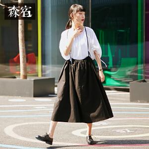 森宿夏装2018新款文艺大袖笼蓬松套装裙女