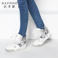 Daphne/达芙妮专柜女靴 冬季时尚系带女鞋 内增高坡跟高帮鞋短靴