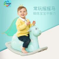 儿童摇马玩具小木马摇摇马塑料大号加厚1-2周岁礼物