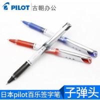 PILOT日本中性笔百乐水笔0.5mm黑色威宝BLN-VBG5走珠签字笔学生用