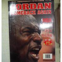 【旧书二手书9成新】JORDAN, COMEBACK, ACAIN(飞人乔丹二度复出典藏专辑)【蝉】