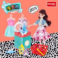 网红大号清洗衣机玩具小型儿童迷你家电生日礼物美妆蛋女孩3-6岁