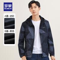 【1件2.5折价:159】罗蒙男士短款连帽夹克2021春季新款中青年两面穿百搭潮流休闲外套