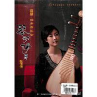 琴动情音-张倩倩琵琶独奏音乐会DVD( 货号:106411337007)