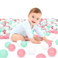 海洋球儿童彩球玩具小球婴儿玩具6.5cm海洋球