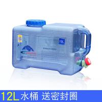 户外饮用纯净水桶PC食品级装储水箱车载家用储水桶带龙头