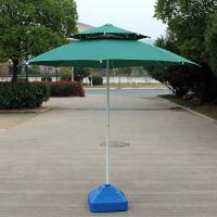 户外双顶太阳伞室外遮阳伞大型庭院伞双层防晒伞沙滩伞大号 --2.5米 绿色--