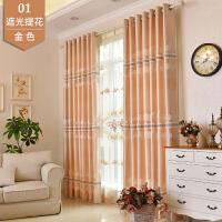 紫色欧式窗帘成品平面高遮光窗帘布料简约现代客厅窗帘卧室落地窗