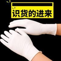【支持礼品卡】一次性手套乳胶白丁晴医橡胶食品级餐饮家务用塑料防水护检查加厚q0z
