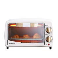 柏翠PET11迷你�烤箱家用多功能全自�雍姹旱案馀_式小型烤箱10L