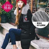 裂帛女装2017冬装新款真毛领刺绣长款外套直筒白鸭绒羽绒服女