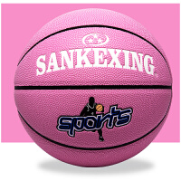 5号儿童篮球幼儿园6号女子花式青少年室外水泥地耐磨吸湿软皮蓝色