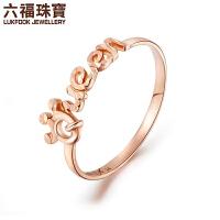 六福珠宝18K金字母QUEEN女王戒指女戒 定价 L19TBKR0019R