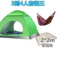 全自动帐篷户外3-4人露营2人帐双人家庭防风防雨2秒速开帐篷SN4530