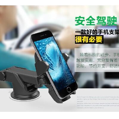 直销新款 伸缩长杆手机架 360°旋转自动锁手机支架 车载手机架【包邮--新品上架】