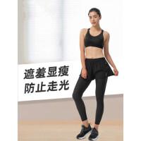 户外运动健身裤女假两件紧身弹力瑜伽裤女薄款运动裤