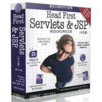 【二手书9成新】Head First Servlets and JSP 巴萨姆(BryanBasham) 中国电力出版