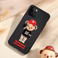 泰迪珍藏 iPhone11手机壳新款刺绣工艺苹果11promax保护套个性创意iPhone11pro全包防摔卡通可爱潮