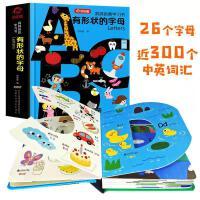 洞洞创意学习书 有形状的字母 早教益智启蒙认知洞洞书0-3岁1-2宝宝书籍英语字母绘本婴儿3d立体一岁两岁撕不烂动动书