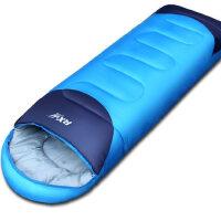 成人户外旅行可拼接单双人睡袋 午休保暖加厚1500g羽绒棉睡袋 支持礼品卡支付