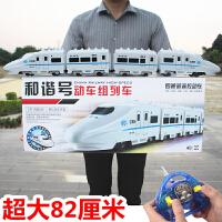 和谐号火车玩具电动仿真大号高铁动车模型遥控轨道车儿童玩具男孩