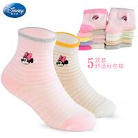 迪士尼儿童袜子女童春秋季短袜3宝宝5短精梳棉袜7非纯棉9小孩短袜