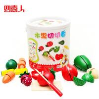 木制桶装 仿真蔬菜水果切切看  益智儿童动手过家家玩具