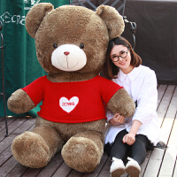 毛衣熊娃娃熊玩偶公仔大号送女友情人节礼物毛绒玩具抱抱熊布