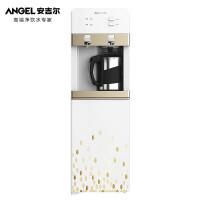 【当当自营】安吉尔(Angel)立式单热饮水机Y2358LK-CJa